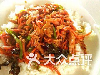山陕面食馆家常菜(王稳庄店)