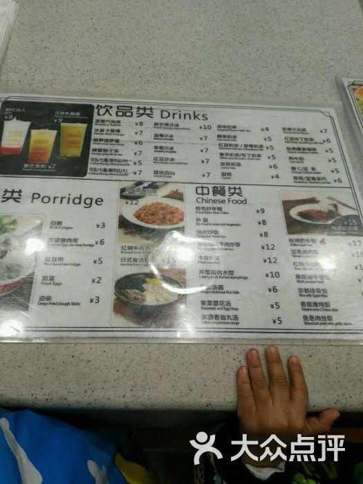 百基拉-美食-兴化市美食李子柒v美食图片图片