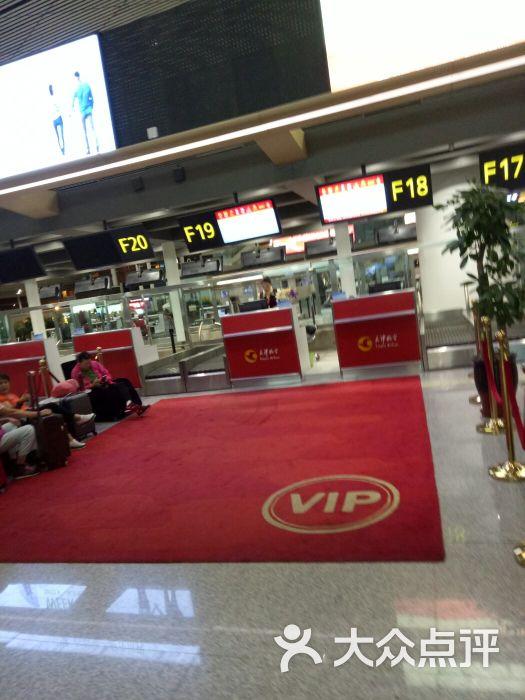 决定从北京站坐火车近2个小时到天津站,然后坐2号线直达滨海国际机场