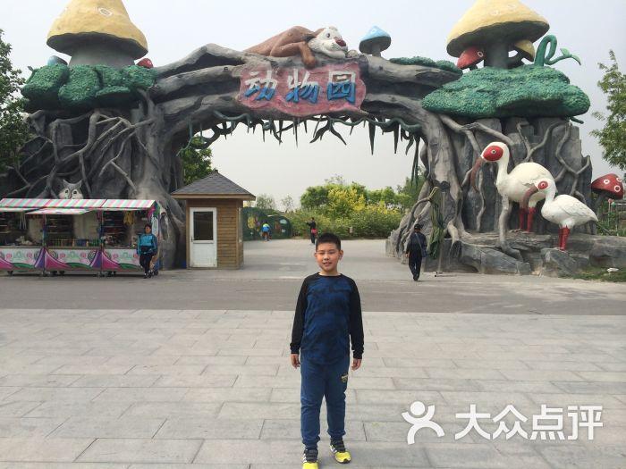 静海县 仁爱团泊湖 动植物园 光合谷动物园 所有点评