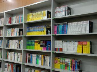 长春市图书馆(同志街店)