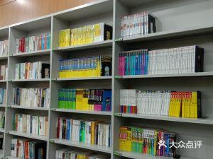长春市图书馆