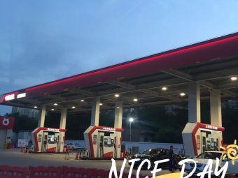 中国石化太元路加油站