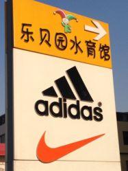 北京通州体育馆_南通嘉华相约通州体育馆共度端午_起亚K5
