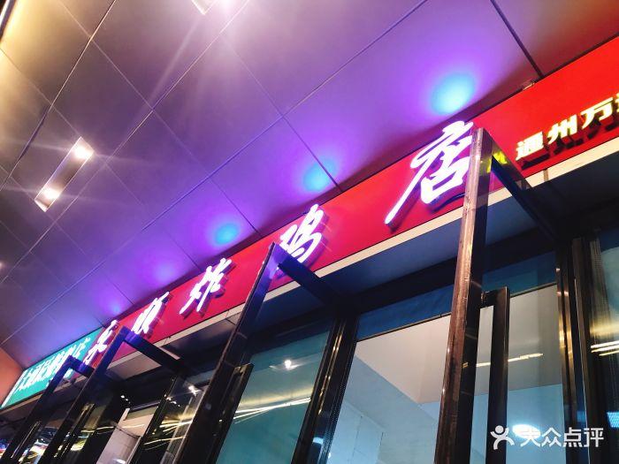 荆州大众广场店图片-北京电影院-万达点评网图片合集日本婷婷成电影网站图片