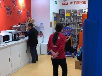美吉姆国际儿童早教中心(苏宁广场店)