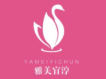 雅美宜淳专业脱毛连锁机构(360国贸店)