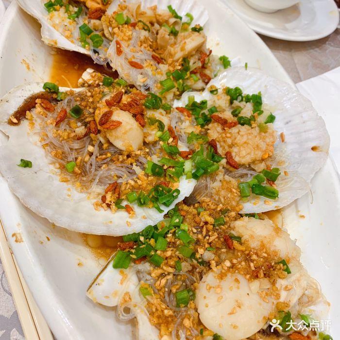 太湖海鲜城(铜锣湾店)扇贝图片