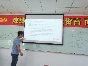 華圖教育(西青大學城學習中心)