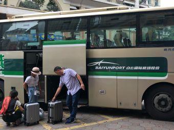 广州白云国际机场古镇候机楼