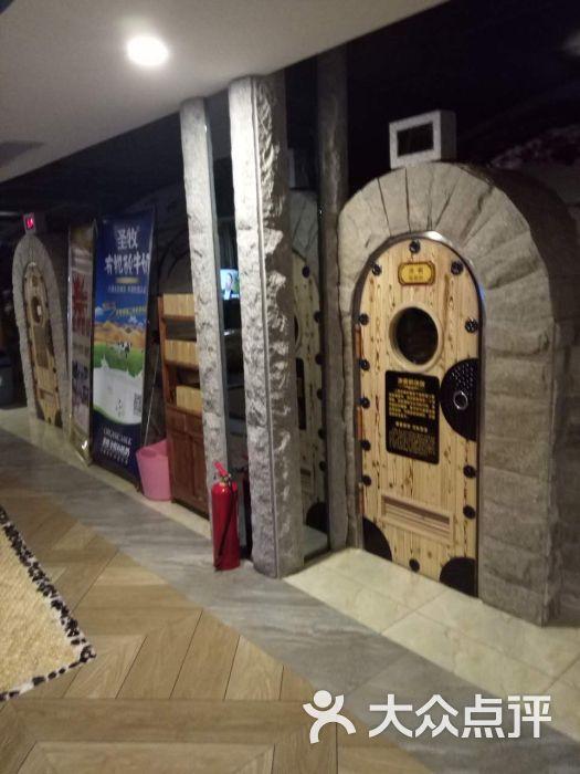 绿岛汤泉韩式休闲会所-图片-青岛休闲娱乐-大众点评网
