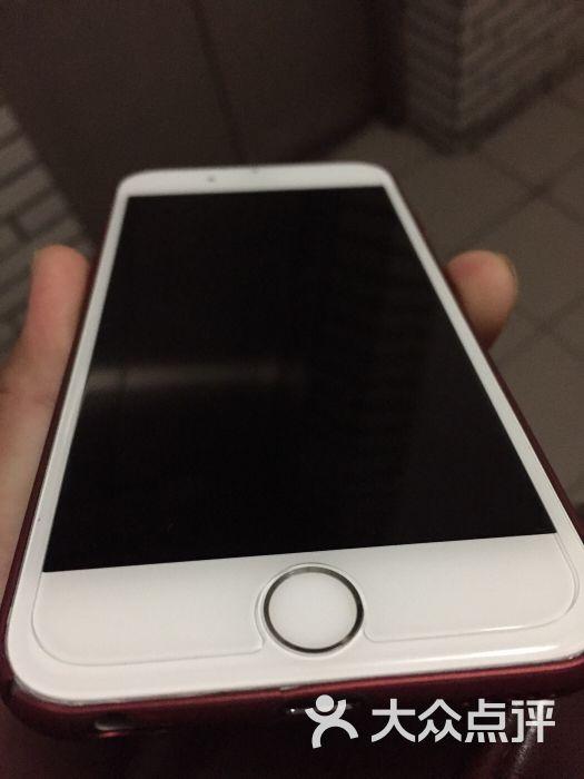 苹果手机换屏幕 iphone