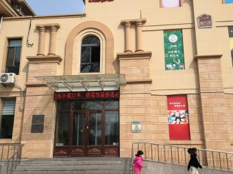 世纪星凤凰城经典双语幼儿园