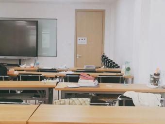 中公教育(烟台市牟平学习中心店)