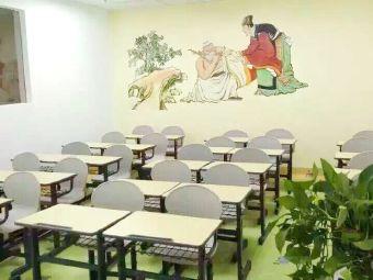 青苹果树人教育之英语教室
