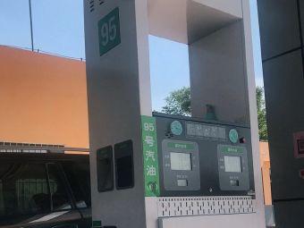 中国石化潍坊北服务区加油站