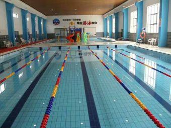 爱加力恒温游泳健身会所