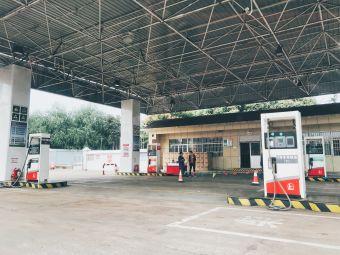 中国石化济宁服务区加油站