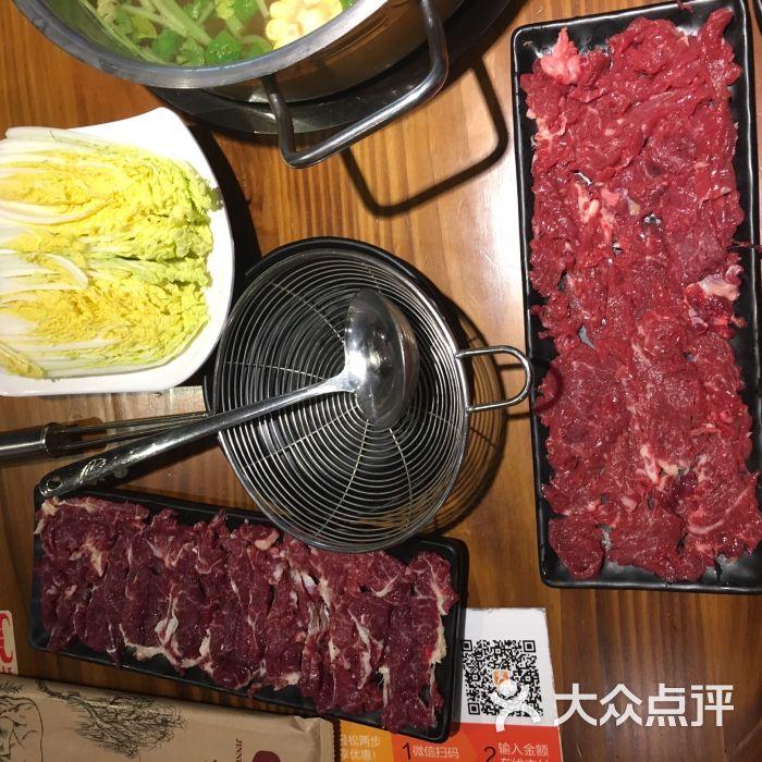 今年牛事-鹤庆路店(吴川火锅原味牛肉)-美食-上广东的图片潮汕图片