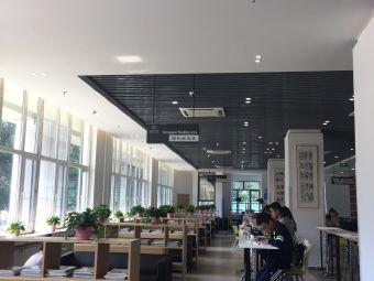 哈工大二校区图书馆