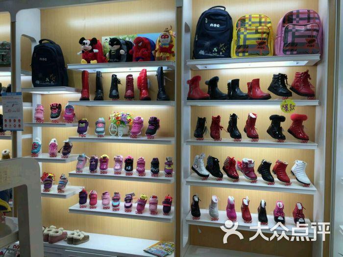 abc童鞋童装专卖上传的图片