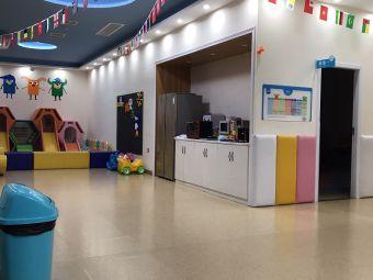 优贝乐国际儿童教育中心(观海卫店)