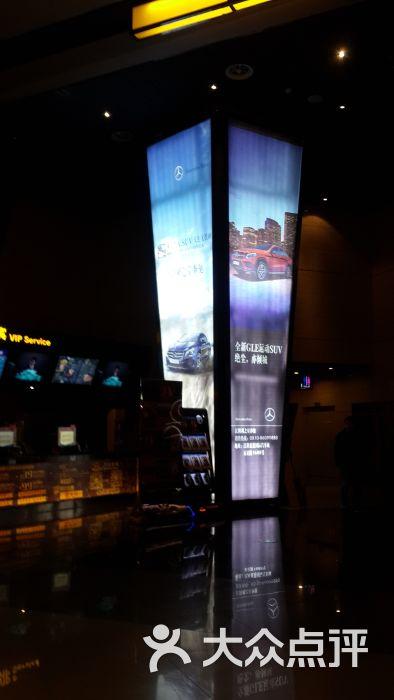 万达国际广场(江阴万达面包店)-整版-江阴人肉v国际电影图片影城完电影图片
