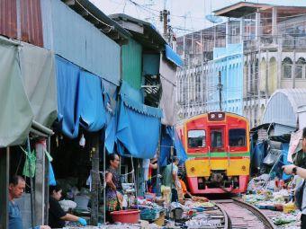Mae Klong Transport Station