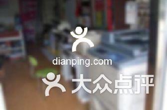重庆万州区快照/冲印、照相馆排行-重庆-大众点之友杂志高中生图片
