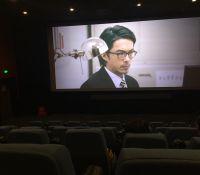 首都电影院
