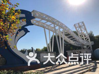 宋庆龄渤海儿童世界-演艺厅