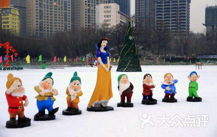 青城公园冰雪王国图片图片