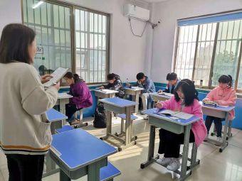 柏辰教育(开阳路校区)