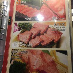 king大志烤肉(天河北店)  手机买单积分抵现       其它2家分店