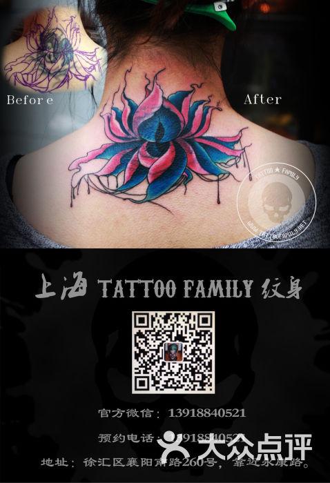 tattoo family刺青纹身工作室(襄阳南路店)上海tattoofamily纹身图片