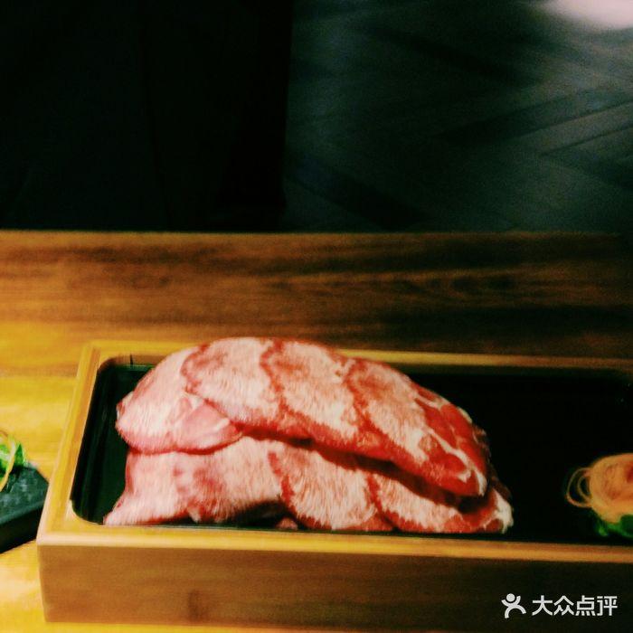凑凑火锅·茶憩(恒隆广场店)牛舌图片 - 第4张
