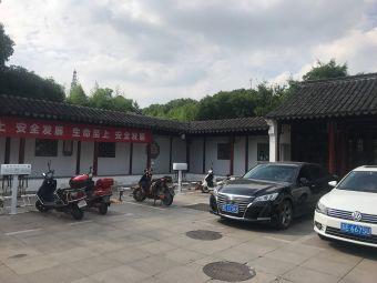赵园·曾园-停车场