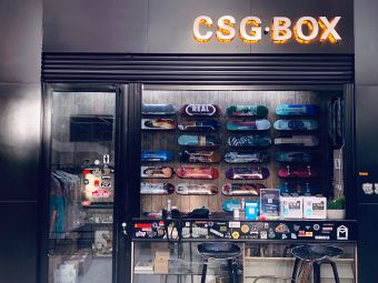 常州CSG·BOX滑板运动培训