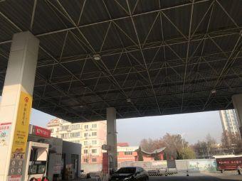 中国石化青岛平度第502加油站
