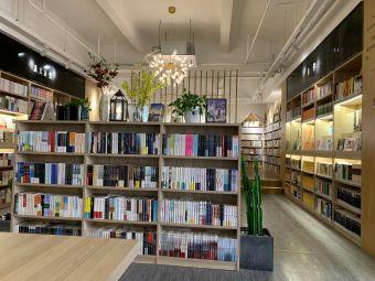 时光书屋(湾仔店)