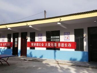 河南省平舆县兴华学校