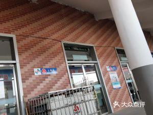 德安汽车站