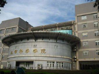 华中科技大学同济医学院第四临床学院