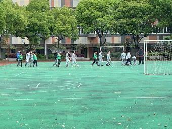 上海市实验学校小学部