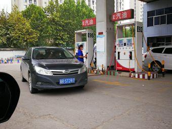 丰吉石油加油加气站