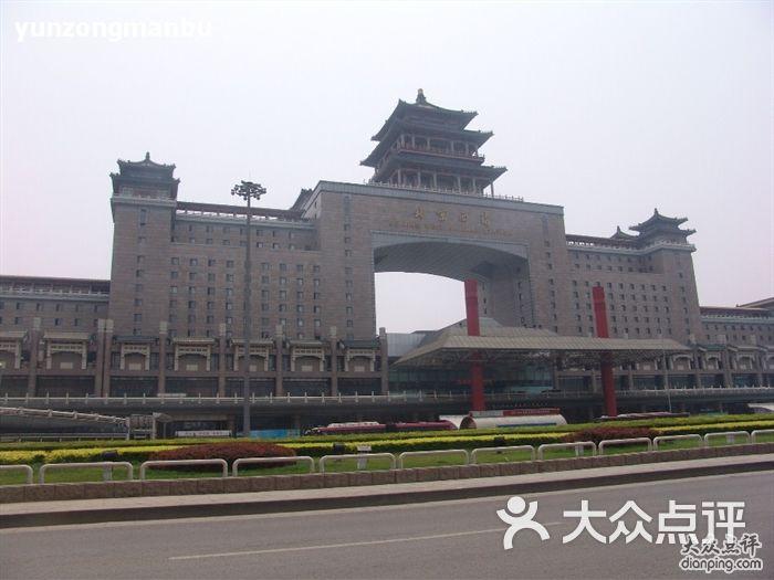 北京西站 西站北广场图片