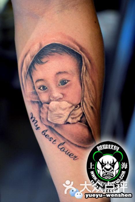 手臂素描肖像纹身