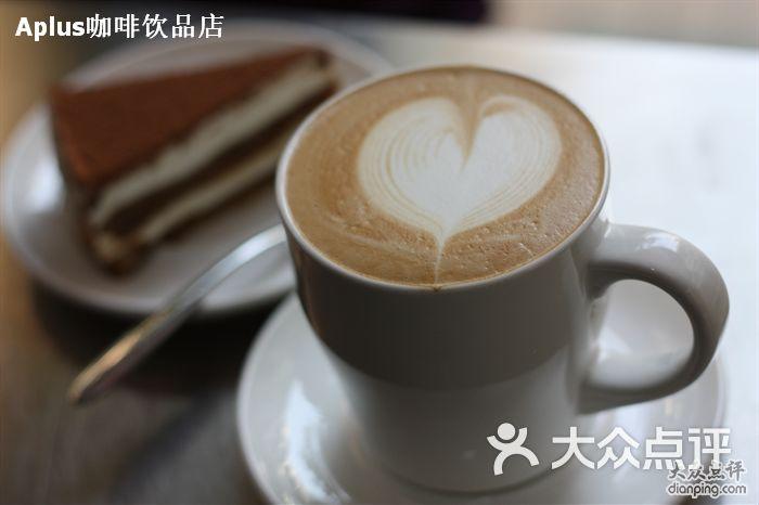 拿铁和卡布奇诺咖啡的区别?它们不都是奶咖么?   知乎   Zhihu