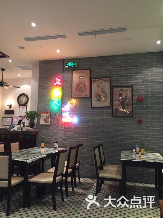 悦桂晓亭老上海茶餐厅大堂图片 - 第1张图片