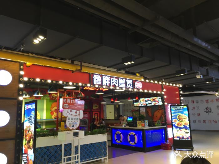 千滋街店美食城(百味一百步行兴隆)主持人美食新春广州图片